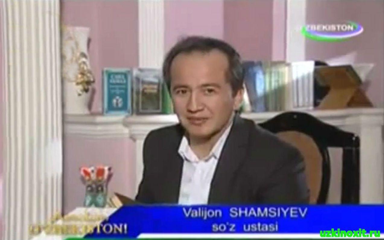 Узбек презденти тугилган юрти 18 фотография