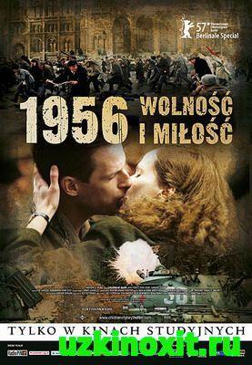 Где посмотреть военно исторические фильмы