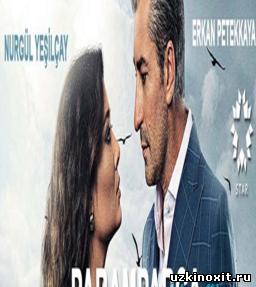 смотреть фильмы онлайн вдребезги турецкий сериал