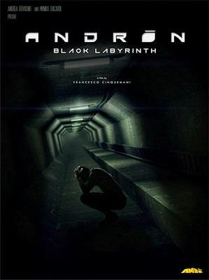 Андрон – Чёрный лабиринт / Andròn - The Black Labyrinth (2015)