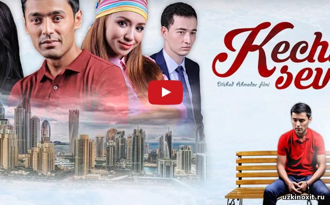 Sardor Rahimxon va Halima  Halima Uzbek klip 2016 concert